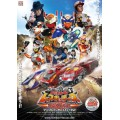 Tomica Hero Rescue Force Movie