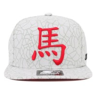 Bon� Starter Snapback Chinese New Year Grey