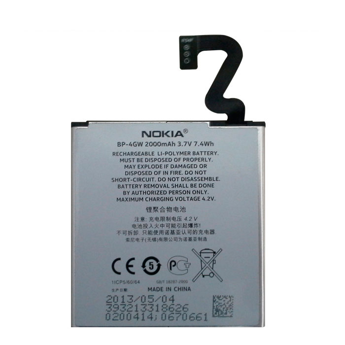Bateria Nokia Lumia 920 Original