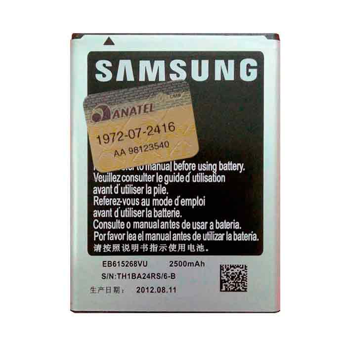 Bateria Galaxy Note GT - N7000