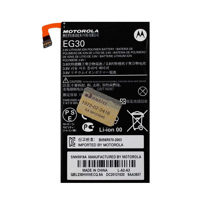 Bateria XT890i Motorola EG 30 Original