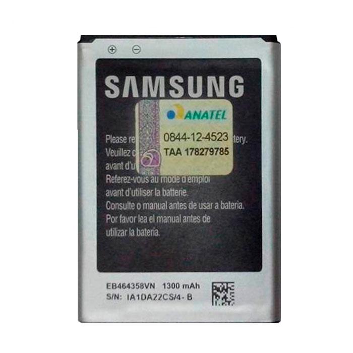 Bateria Galaxy GT - S7500 Original - Bateria Samsung