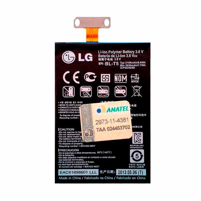 Bateria LG BL - T5 Original