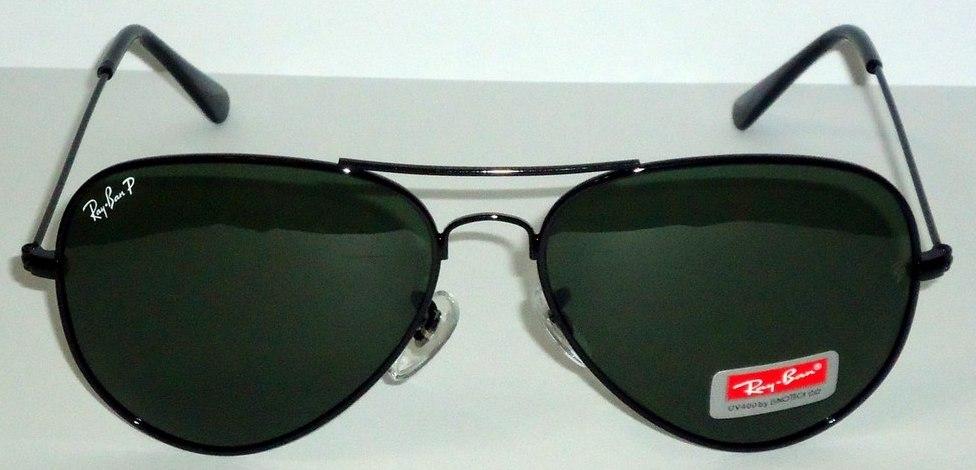 2997a842c Oculos De Sol Ray Ban Aviador   City of Kenmore, Washington